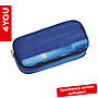 4YOU Pencil Case mit Geodreieck Shades Blue
